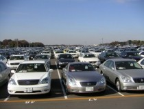 Seized Car deals – Another approach To buy
