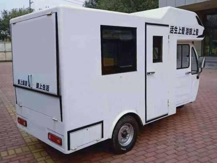 Caravan triciclo (Alibaba)
