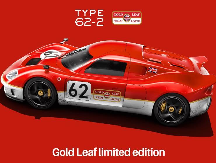Lotus Type 62-2