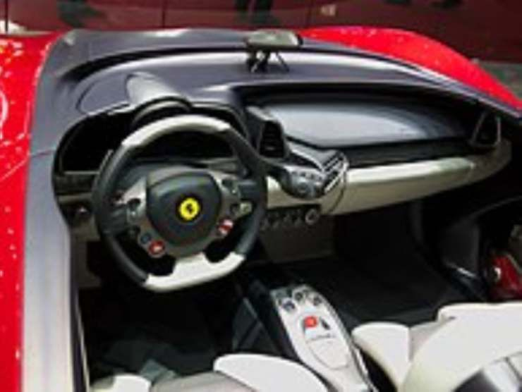 Pininfarina Ferrari Sergio 3